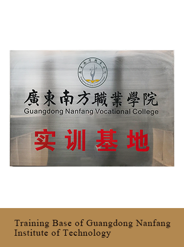 Training Base of Guangdong Nanfang Institute of Technology